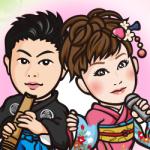 日本民謡ふるさと会様