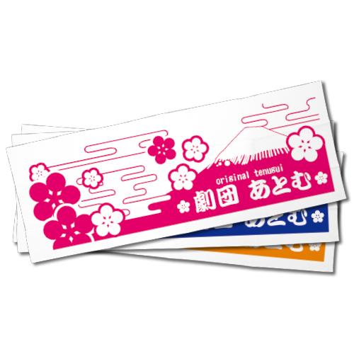 てぬぐい(1色)