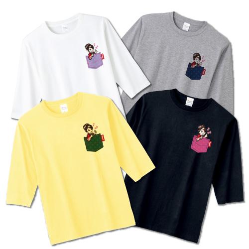 ポケットTシャツ 吉野悦世様のオリジナルグッズ