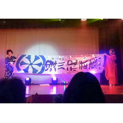 なんと!<br /> お誕生日公演のステージでお披露目されたそうです! 剣戟はる駒座・津川祀武憙様のオリジナルグッズ