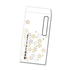 文房具(チケット・ファイル)
